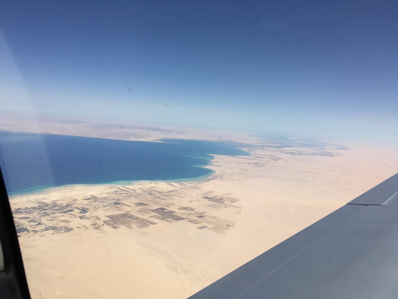 Looking towards the Suez canal
